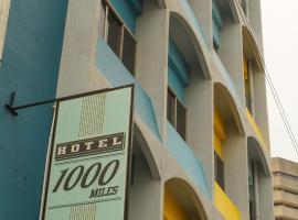 فندق ثاوزاند مايلز