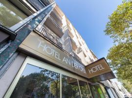 فندق آن دير أوبر دوسلدورف