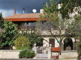 Mejores hoteles y hospedajes cerca de Gandullas, España