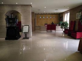 Xin Jiang Tian Hotel, Ningxiang (Luojiawuchang yakınında)