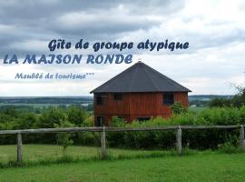 La Maison Ronde, Monthoiron (рядом с городом Maisonnais-sur-Tardoire)
