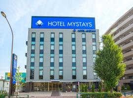 فندق مايستايز هانيدا