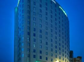 فندق إيبيس ستايلز مكة