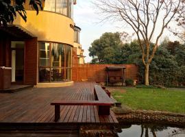 Xixi Fish House