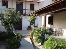 Elisabet Traditional House, Anaphotia