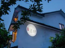 Han Xuan Boutique Hostel