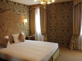 فندق كازانوفا