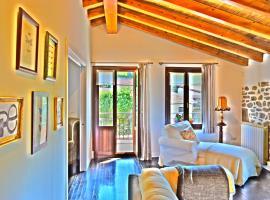 Mejores hoteles y hospedajes cerca de Donamaría, España