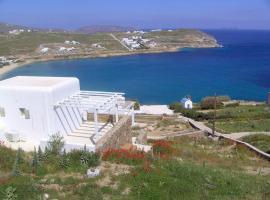Beachfront Villa Amazing Views Mykonos