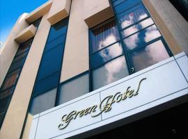 Kochi Green Hotel Harimayabashi