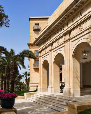 فندق فينيقيا مالطا
