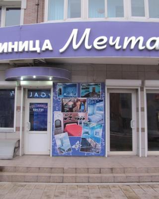 Hotel Mechta