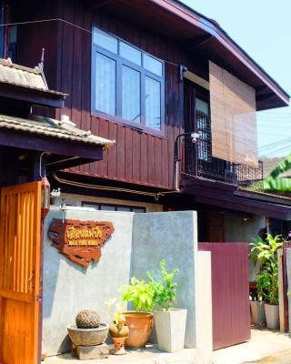 Mae Ping Home
