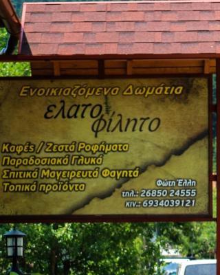 Hotel Elatofilito