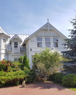 Naiza Guesthouse and Apartments