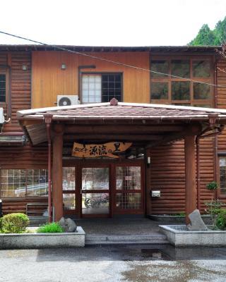 Nature Resort in Shimanto