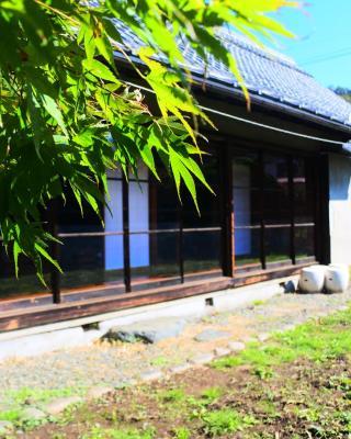 Guest House Yukari