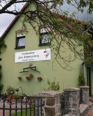 Landpension Zum Schweizerberg