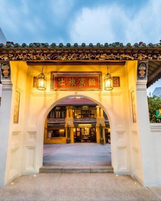 فندق ينغ كينغ