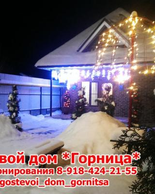 Holiday Home Gornitsa