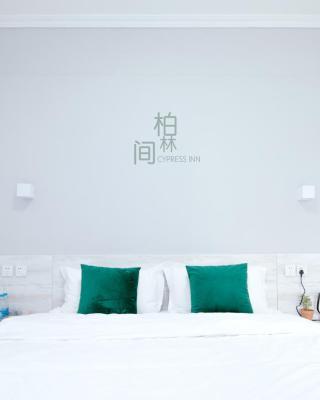 Xi'an Cypress Inn City Wall