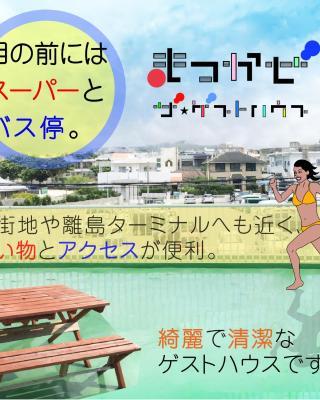 Matsukaze The Guest House Ishigaki