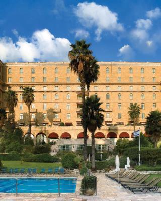 فندق كينغ ديفيد القدس