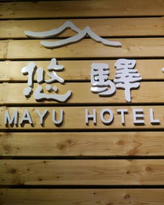 Mayu Hotel