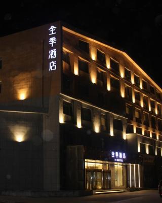 JI Hotel Changbai Mountains Erdaobaihe