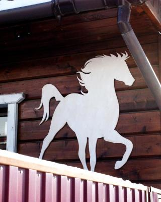 Guest House White Horse