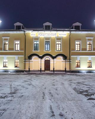 Rozhdestvensky Hotel
