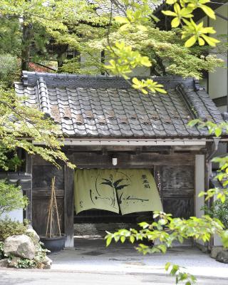 Jinpyokaku