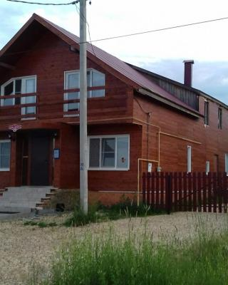 Slavny Guest House