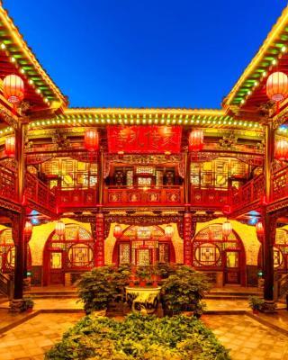 Pingyao Hengchangyu Boutique Guesthouse