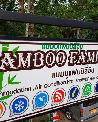 Bamboo Family Inn