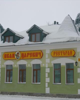 Ivan-tsarevitch Hotel