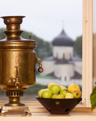 U Pokrovki Guest House