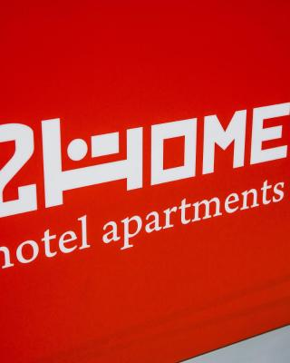 2 هوم للشقق الفندقية