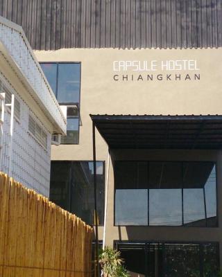 Capsule Hostel Chiangkhan