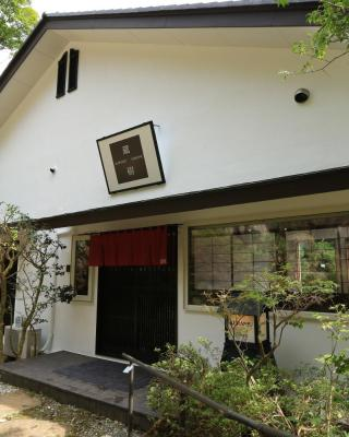 Hakone Kuranju