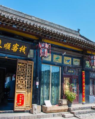 Pingyao Yuelaishun Guesthouse