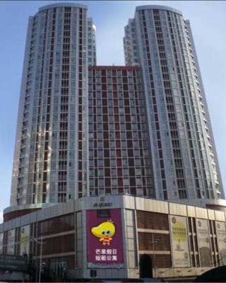 Harbin Mango Holiday Apartment