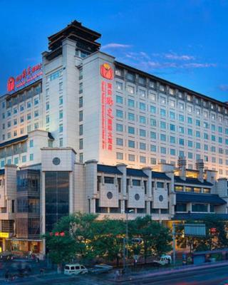 Grand Soluxe Hotel Xi'an