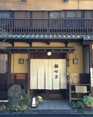 Yadoya Kikokuso