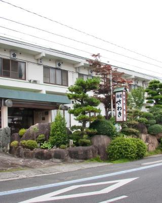 Sawaki