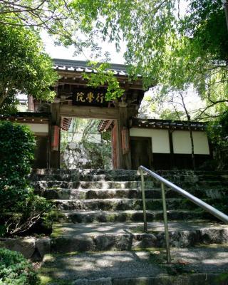 Temple Lodging Shukubo Kakurinbo