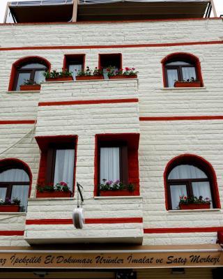 فندق Ararat