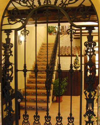 Hotel El Romeral