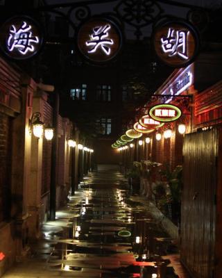 No.2 Haiguan Hutong Youth Hostel Tianjin