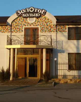 Hotel Zolotoe Koltso